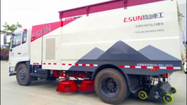 易山重工ESN5080TXS多功能清扫车洗扫车(扫路车+高压清洗车)