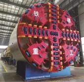 鐵建重工ZTSE6450泥水/土壓在線式雙模盾構機