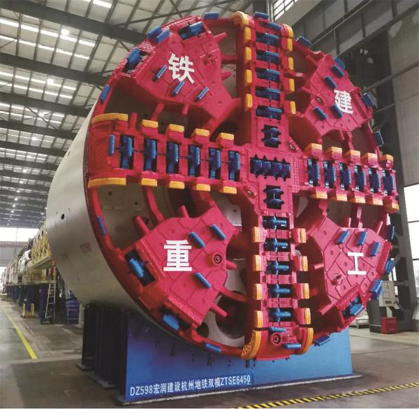铁建重工ZTSE6450泥水/土压在线式双模盾构机