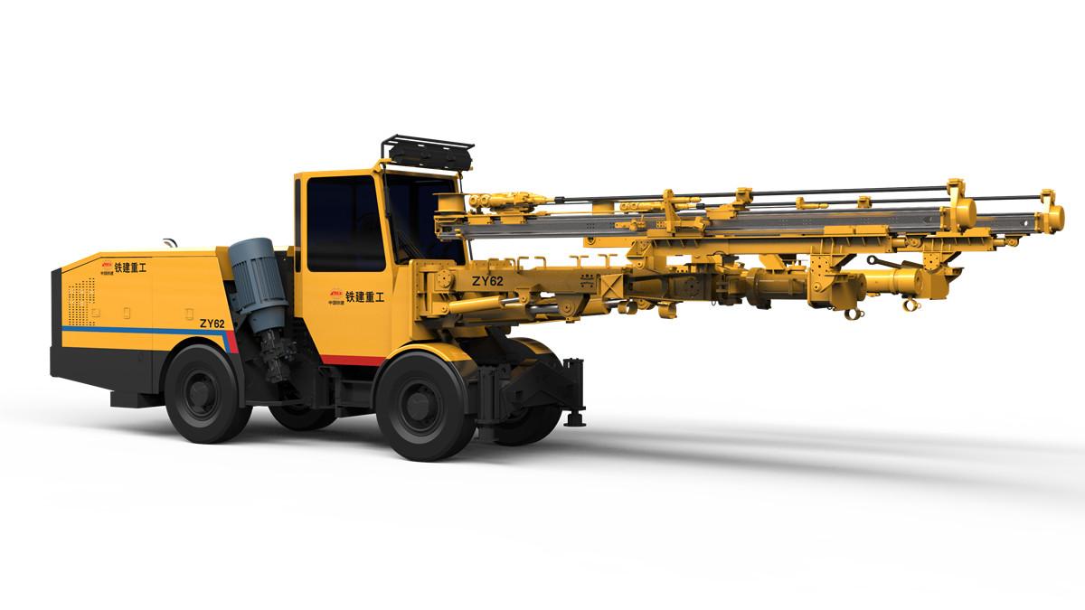 铁建重工ZY62矿用凿岩台车高清图 - 外观