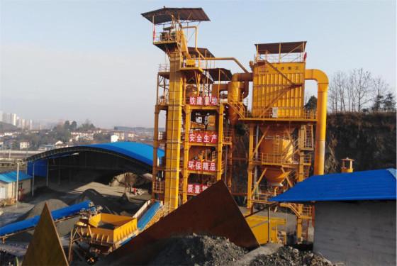 铁建重工LZS150环保型精品机制砂成套装备高清图 - 外观