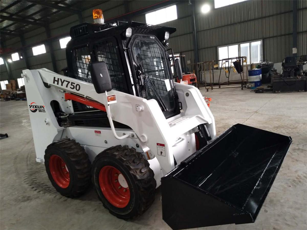 宜迅HY750滑移装载机高清图 - 外观