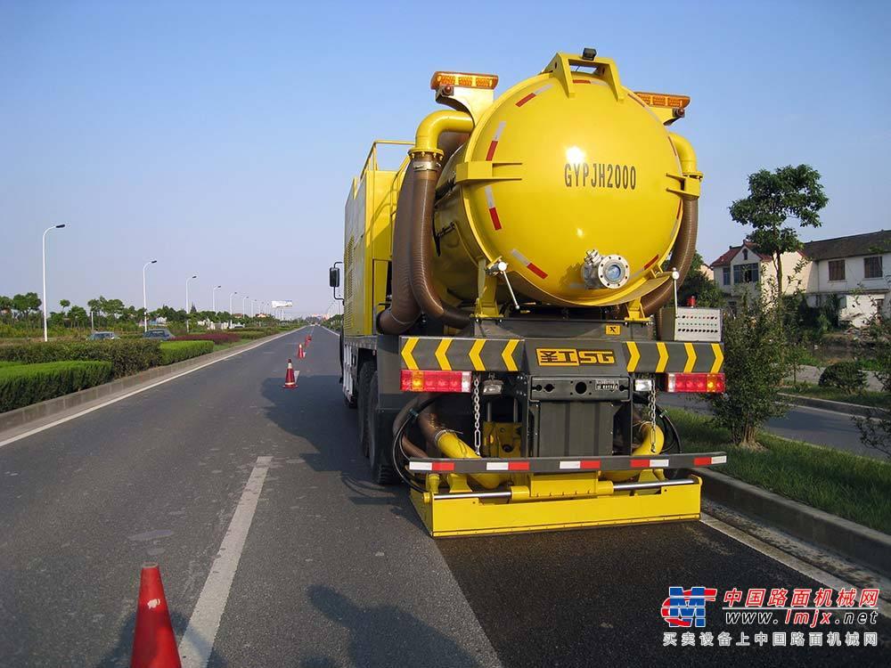 高远圣工HGY5250TPH排水性路面机能恢复车高清图 - 外观