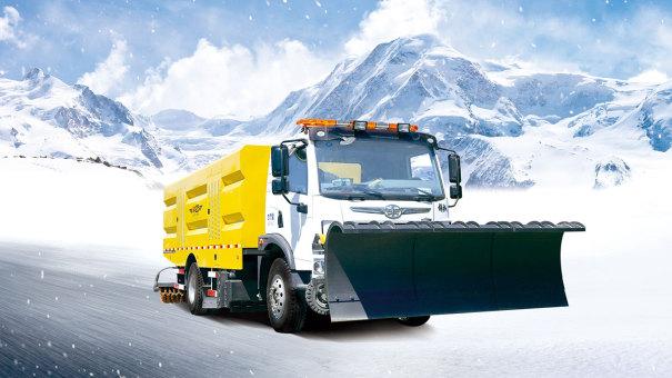 高远圣工HGY5185TCX智能破冰除雪车
