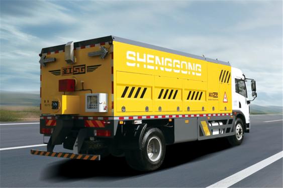 高远圣工HGY5163TYH保温储料式路面养护车
