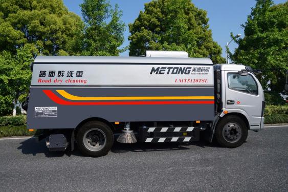 美通筑机LMT5120TSL干式路面清扫车