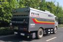 美通筑机LMT5120TSL干式路面清扫车高清图 - 外观
