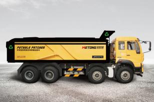 美通筑机LMT5315TFCTP环保型沥青混合料保温运输车
