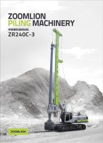 中联重科ZR240C-3旋挖钻机