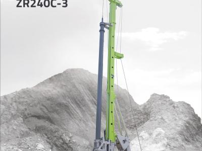 中聯重科ZR240C-3旋挖鑽機  720°VR全景展示