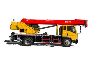 三一重工STC80汽车起重机高清图 - 外观
