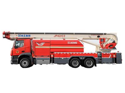 【720°全景展示】徐工JP42C3舉高噴射消防車