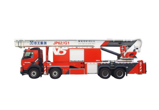 徐工JP62G1举高喷射消防车
