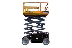 柳工PSC120CR自行剪叉式高空作业平台
