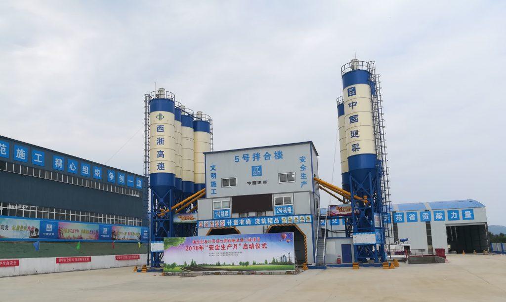 亚龙筑机HZS160水泥混凝土搅拌设备高清图 - 外观