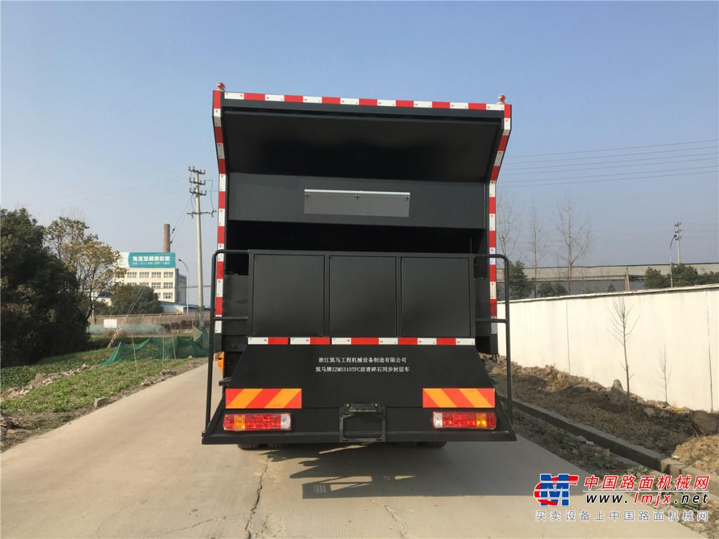 浙江筑马机械ZZM5310TFC沥青碎石同步封层车高清图 - 外观