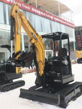 三一重工SY26U微型挖掘机高清图 - 2020宝马展实拍