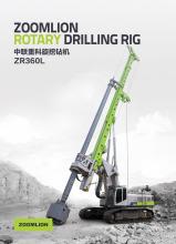 中联重科ZR360L旋挖钻机高清图 - 外观