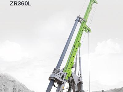 中聯重科ZR360L旋挖鑽機  720°VR全景展示