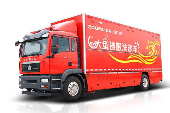 中联重科ZLF5200TXFQC20大型被服洗涤车