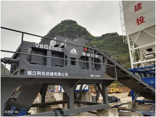 镇江阿伦VBG800S稳定土振动搅拌机