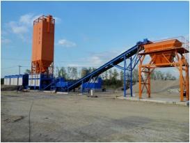 镇江阿伦WBS600V振动搅拌(强制+振动)稳定土厂拌设备