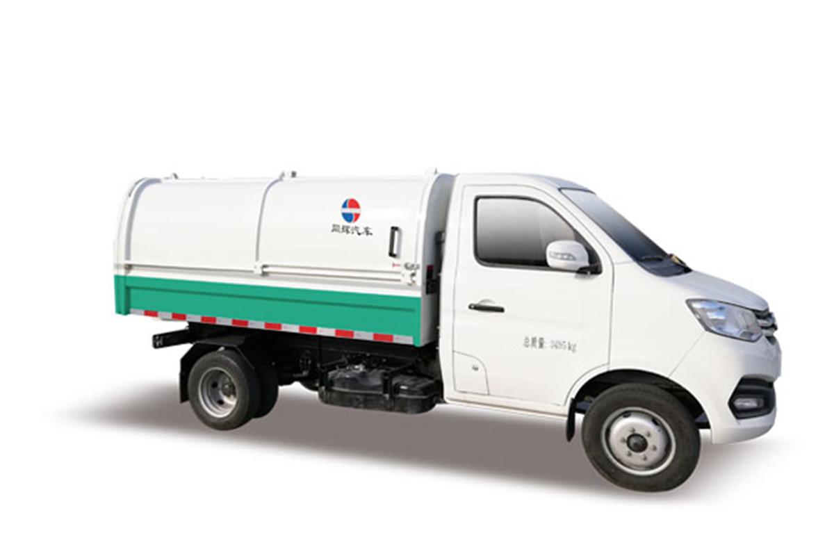 同辉汽车QTH5033ZLJ4方自卸式垃圾车高清图 - 外观