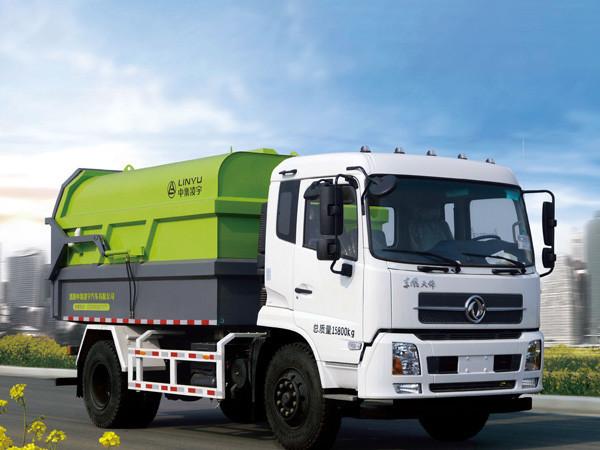 凌宇汽车CLY5180ZDJE5压缩式对接垃圾车高清图 - 外观