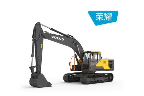 沃尔沃EC210荣耀系列 全新挖掘机