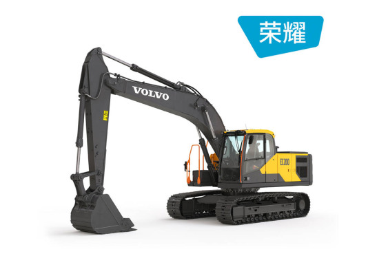 沃尔沃EC200荣耀系列 全新挖掘机
