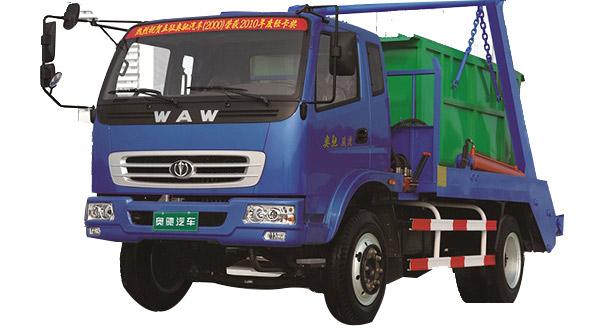 奥驰汽车奥驰摆臂式垃圾车高清图 - 外观