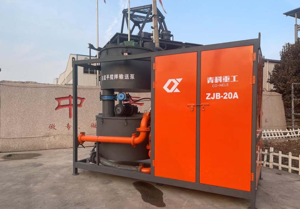 青科重工ZJB-20A 型自流平搅拌输送泵高清图 - 外观