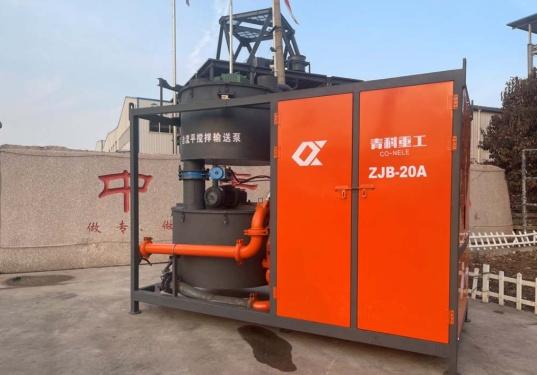 青科重工ZJB-20A 型自流平搅拌输送泵