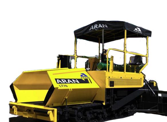镇江阿伦LT60X 履带式沥青混凝土摊铺机高清图 - 外观