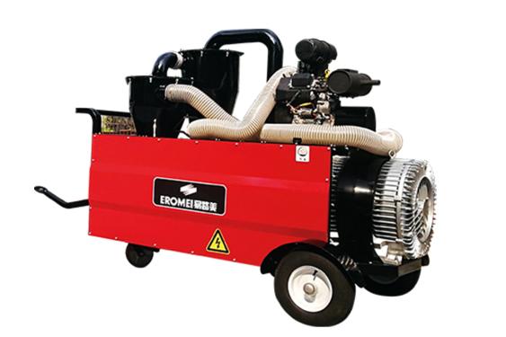易路美VC-S300路面养护吸尘机