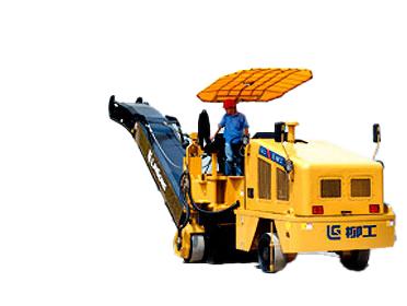 柳工CLG563铣刨机高清图 - 外观
