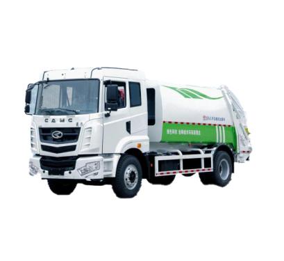 星马AH5250ZYS0L5压缩式垃圾车