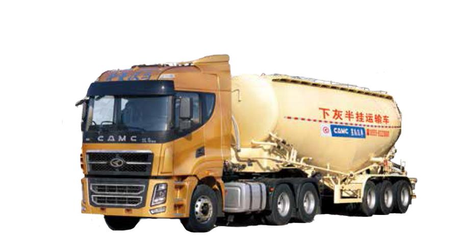華菱星馬AH9401GXHC下灰 / 散裝水泥半掛運輸車高清圖 - 外觀