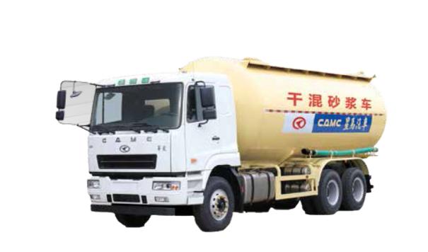星马AH5253GFL2L56×4 粉粒物料运输车