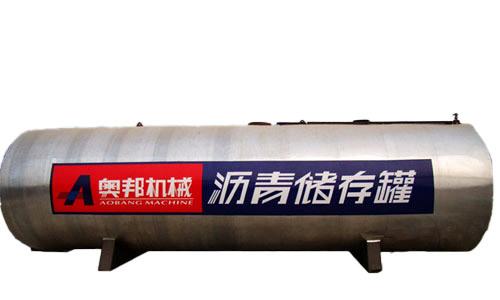 山东奥邦LG-30沥青储存罐