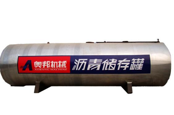 山东奥邦AST系列沥青加热储存罐