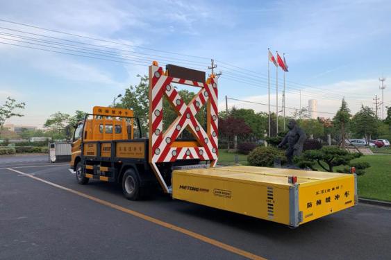 美通筑机LMT5090TFZ安全防撞车