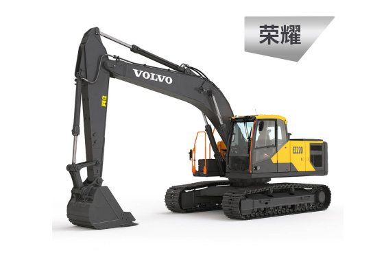 沃尔沃EC220荣耀系列 全新挖掘机