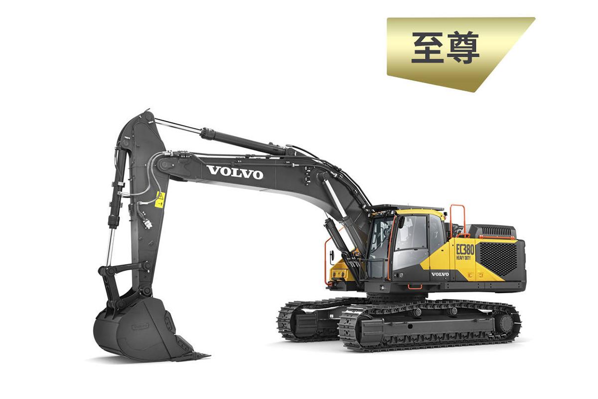 沃尔沃EC380至尊系列 全新挖掘机高清图 - 外观