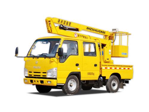 海倫哲XHZ5040JGKQ6慶鈴9.6m折疊臂高空作業車