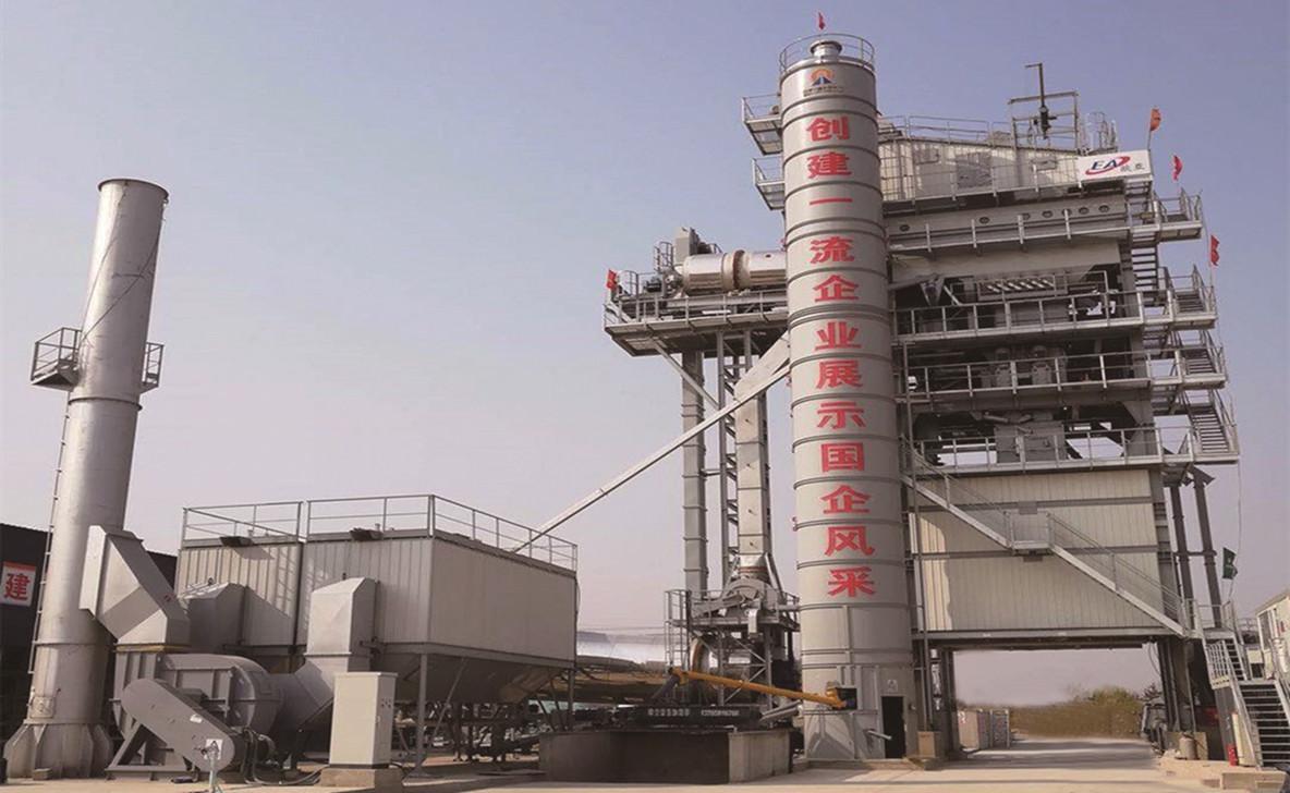 歐亞機械ER 4000/4500瀝青混和料攪拌設備高清圖 - 外觀