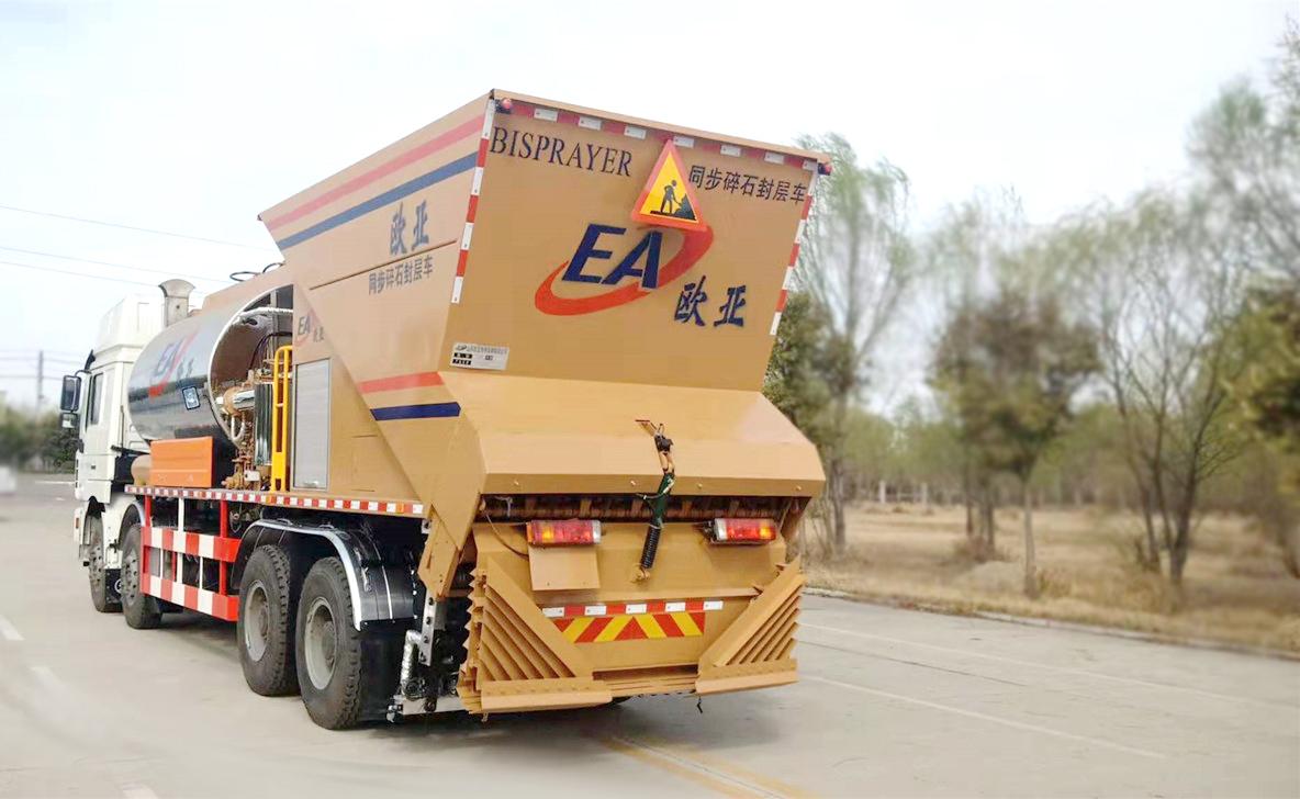 欧亚机械EA5310TFCMC6Z1 (国VI)同步碎石封层车高清图 - 外观
