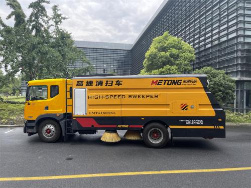 美通筑机LMT5180TSL高速清扫车