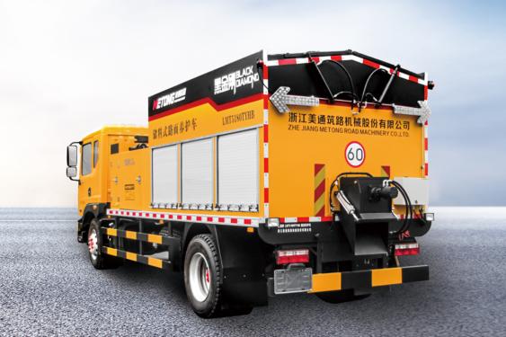 美通筑机LMT5255TYHB【国六】储料式路面养护车