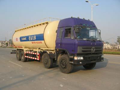 华菱星马AH5315GSN散装水泥运输车高清图 - 外观